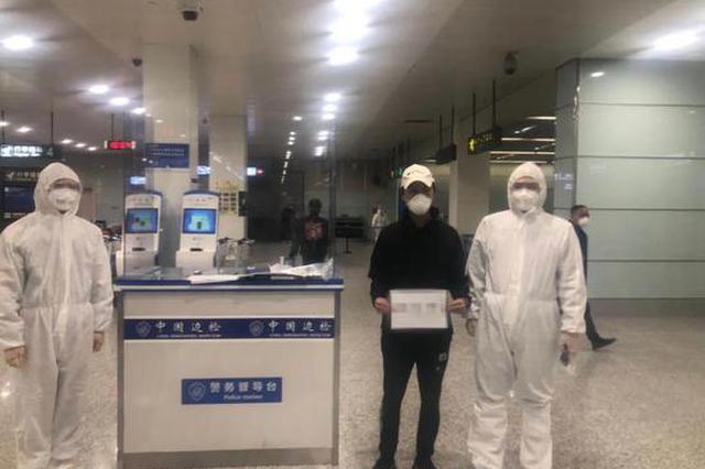 浙1网上逃犯请求回国投案:国外现在太乱 我要回国保命