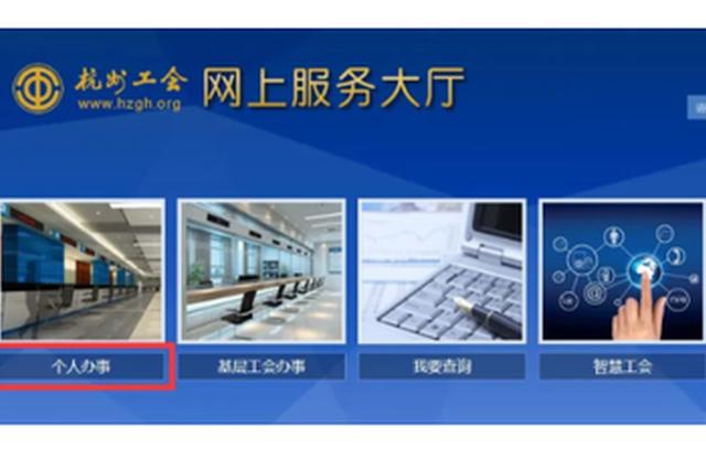 杭州这类人才奖励开始申报 最高补贴800元
