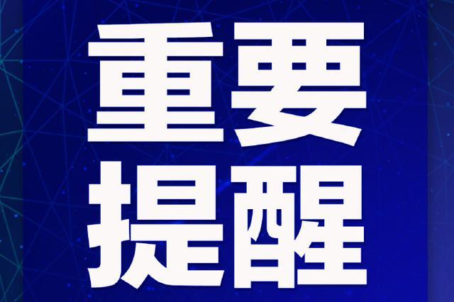 浙江援鄂医疗队1010人凯旋 李兰娟:会时刻挂念武汉