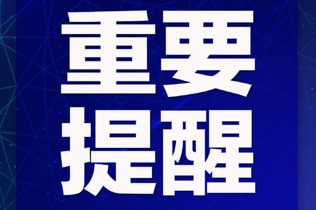 杭州有银行降低首套利率 申请需要一定条件