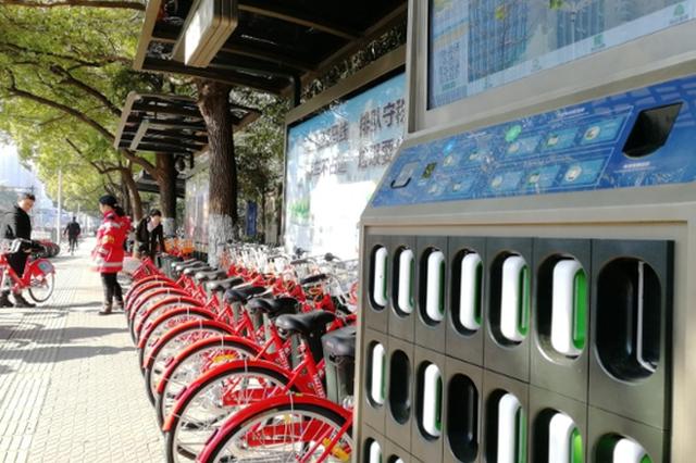 杭州今年推出电助力小红车 每小时最多跑15公里