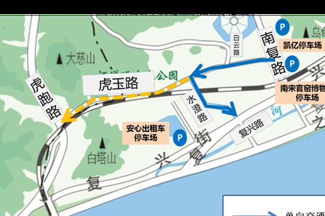 杭州清明小长假不限行 交通出行攻略请收好