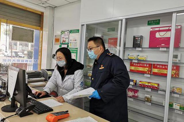 杭州萧山开展打击欺诈骗取医保基金专项行动