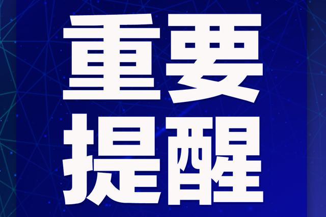 杭州男子明明好好的 亲朋好友却收到他车祸身亡的消息