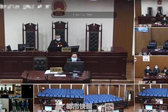 弹窗推荐大尺度图片3个月浏览破亿 浙江5人团伙被判刑