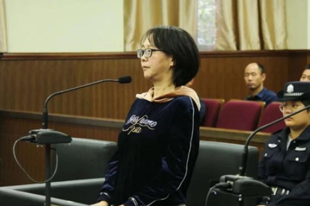 杭州一社区副主任5年里侵占社区资金160余万元