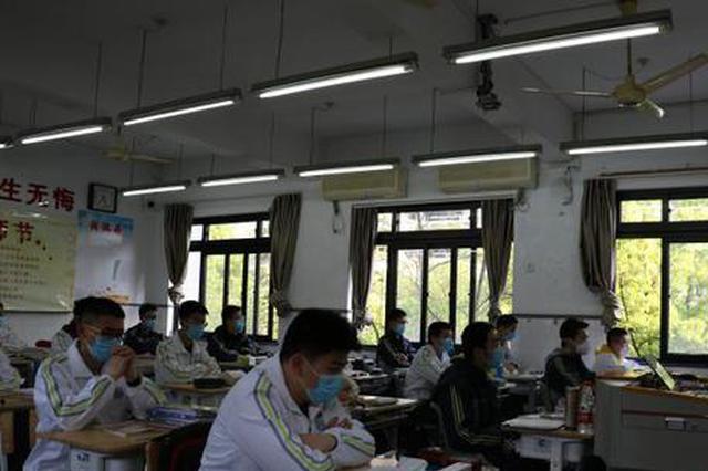 杭州五一假期师生原则上不到省外旅游 离杭需报备