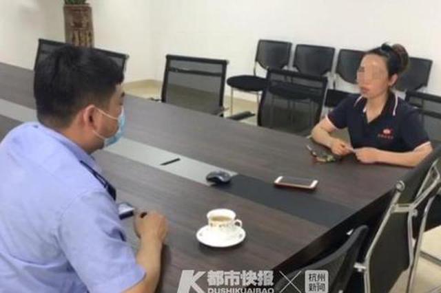 又是假扮警察 温州乐清警方成功制止一起电信诈骗