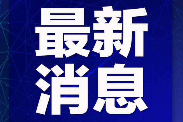 宁波推出政策组合拳支持工业企业留工优工
