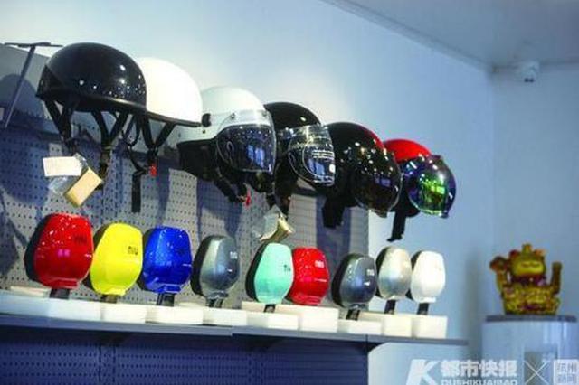 浙同1款头盔上周卖78元现卖128元 头盔概念股纷纷大涨