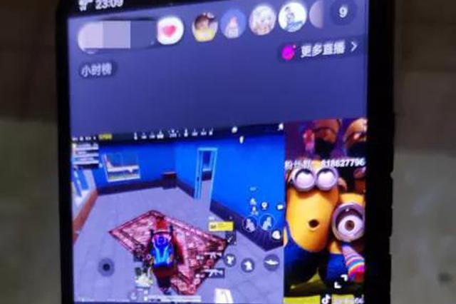 浙江收废品老爸急疯 9岁儿子玩手机3天花光6万积蓄