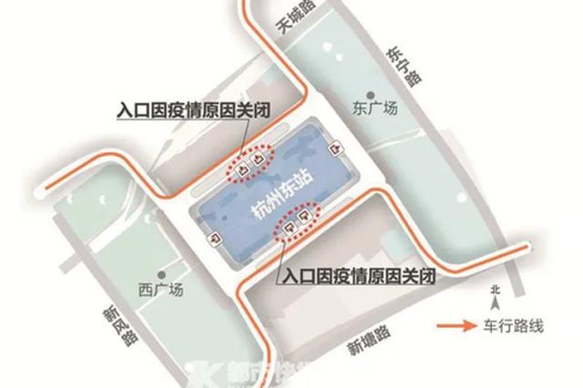 南北进站口关闭 去杭州火车东站坐车最好多留10分钟