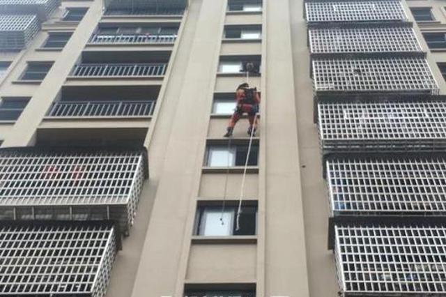 浙小孩把门反锁家长进不去 消防员20余米高空悬垂开门