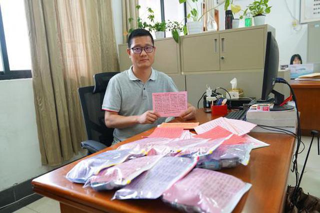 杭电辅导员实力宠学生 为244名学生手写防疫打油诗