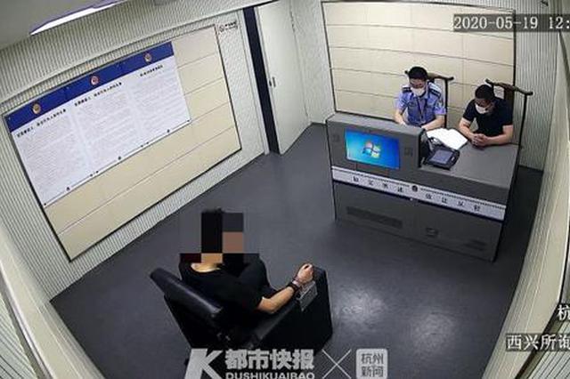 浙醉酒男子5小时报76次假警 收获拘留所八日游大礼包