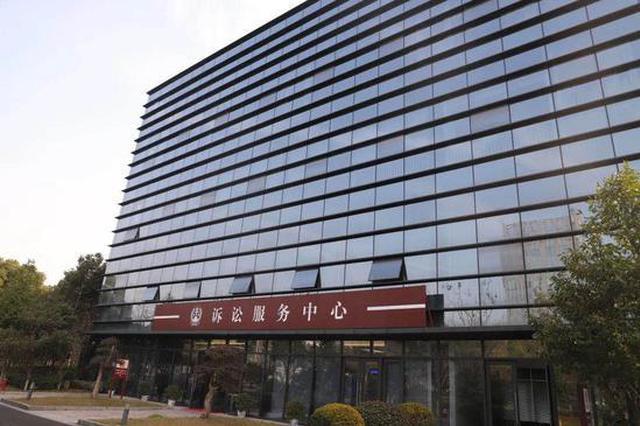 通过中介买房被骗20万 浙法官:要仔细辨别房产证真伪