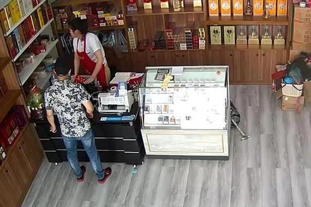 明明卖的是真烟怎么变成假烟 浙江警方揭秘调包过程