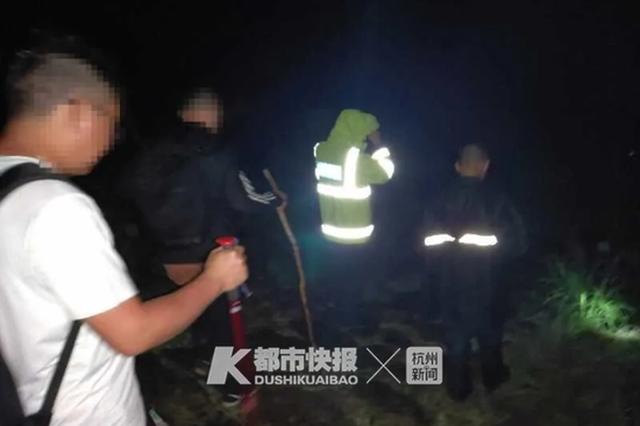 浙1公司组织越野赛缴手机防作弊 最后18人掉队6人失联