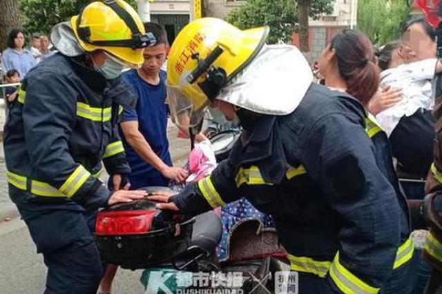 宁波1女孩右脚卷进妈妈电动车车轮 消防紧急开展救援