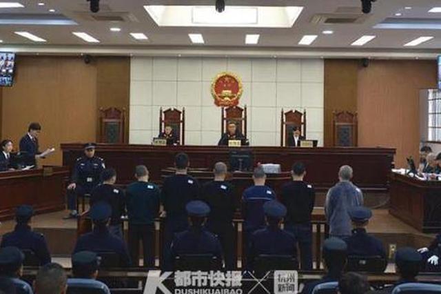 黑老大认罪认罚后又上诉翻供 杭州检方抗诉获加刑3年