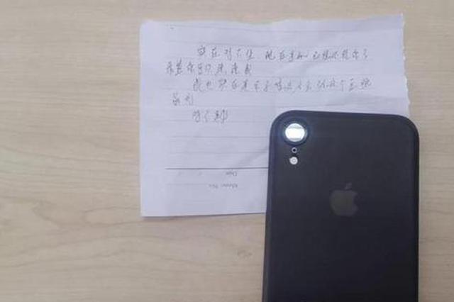 刚买的新手机转眼被偷 杭1小贼留下纸条扔下工作就跑
