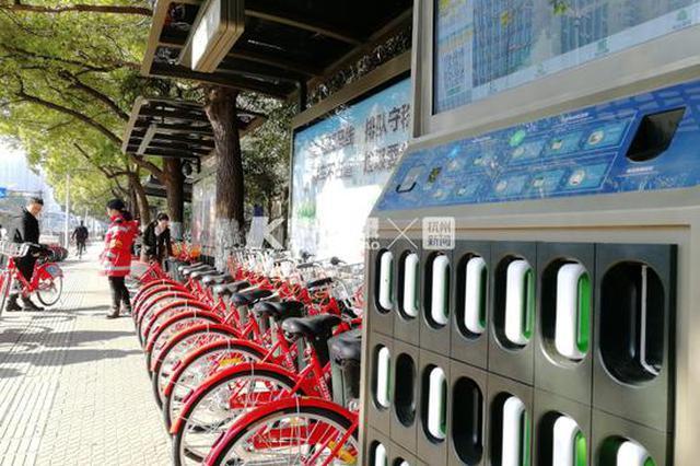 每月租金15元 杭州新推带电池版亲子公共自行车