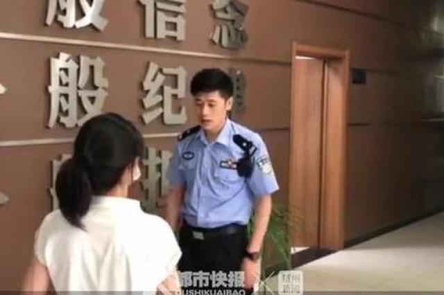 群众网上举报实线变道 杭州高速交警约谈并处罚违法者