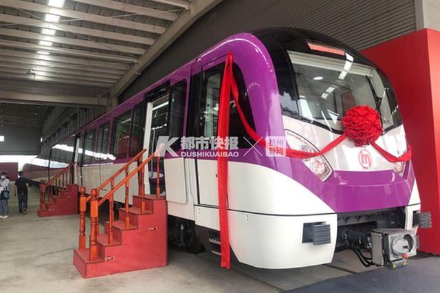 杭州地铁彩虹家庭迎来新成员 紫色7号线列车露面