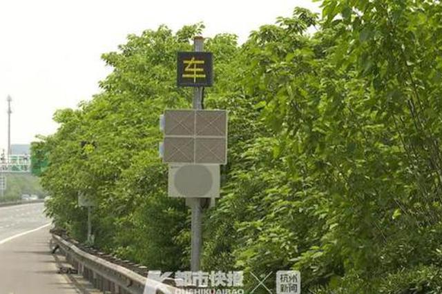 沪杭高速上突然传来古筝声 交警:给驾驶员提神醒脑