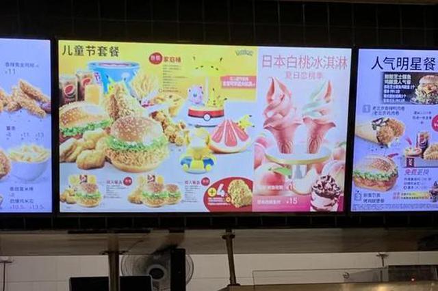这款玩具火到全杭州都买不到 六一刚过完溢价近4倍