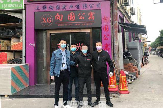浙江1男子冒充军人实施诈骗 酒店经理被骗上万元