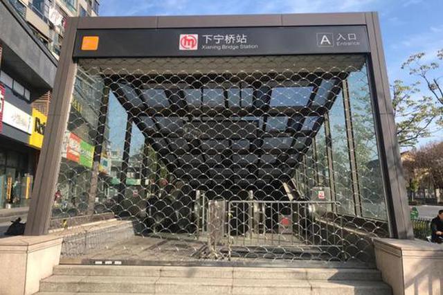杭州地铁2号线下宁桥站 力争6月底投入使用