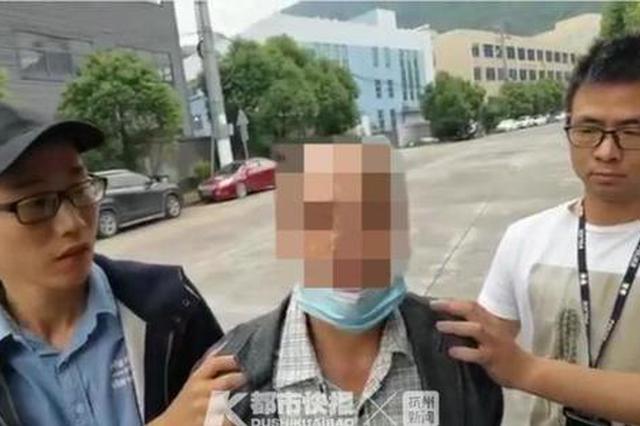 杀人沉尸潜逃18年仍被擒 台州警方抓获一名部督逃犯