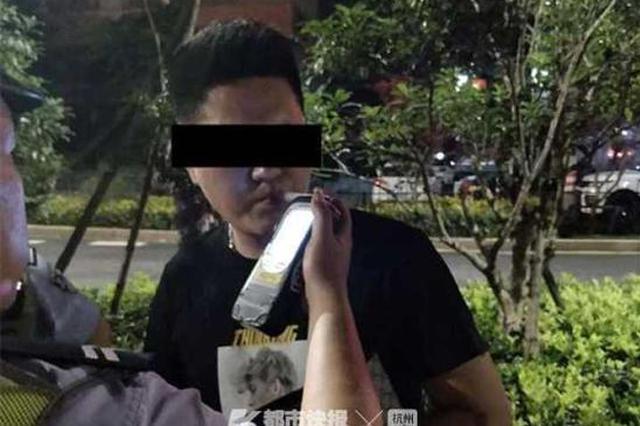 温州1老板曾因醉驾致人死亡被判刑 上周又醉酒驾驶