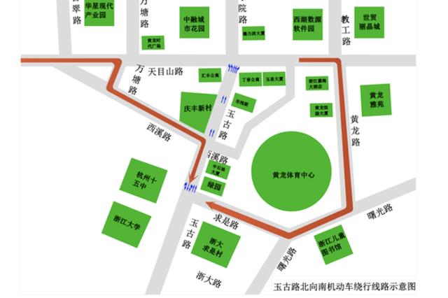 杭州地铁3号线玉古路站三期交改 8条公交线受影响