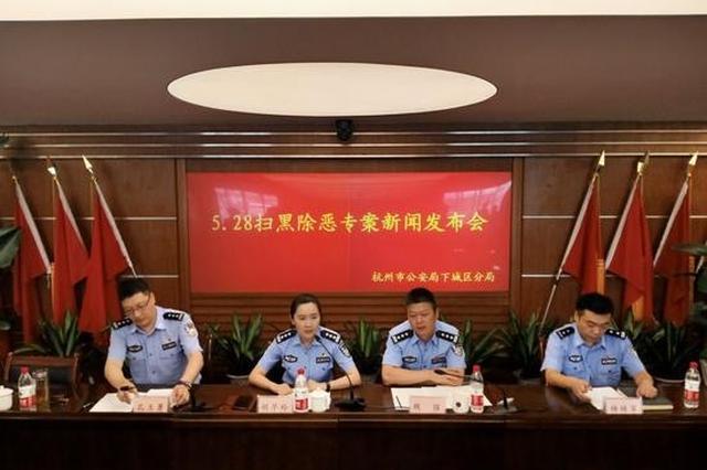 杭23名犯罪团伙落网:自称职业打假人 敲诈勒索近千万