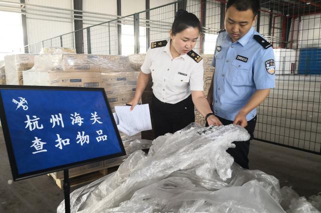 货运渠道查获废塑料缠绕膜 杭州海关:仿佛进了盘丝洞