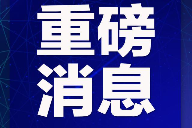 2020年浙江省公务员考试笔试7月26日进行