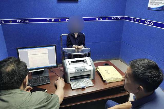 浙穷小子假扮归国留学生实施网上诈骗 金额达20余万