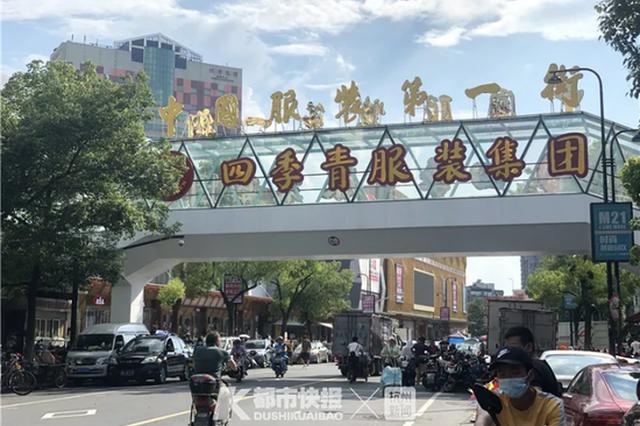 网传杭州四季青在驱逐主播 商家:确实通知过不让直播