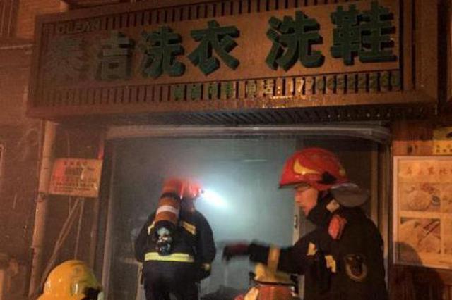 杭州1洗衣店着火只剩下少许衣服鞋子 老板娘现场抹泪