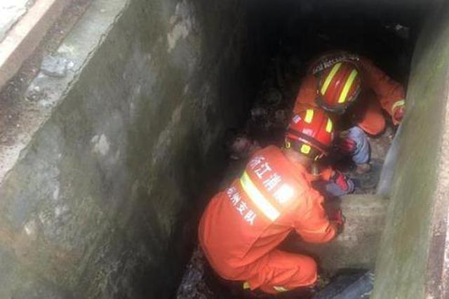 杭州1老人失足跌入窨井一天一夜 路人发现后连忙报警