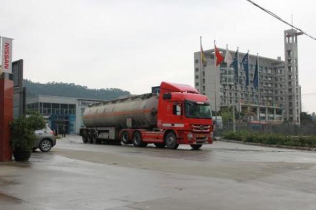 杭州市开展危化品运输行业安全大排查大整治专项行动