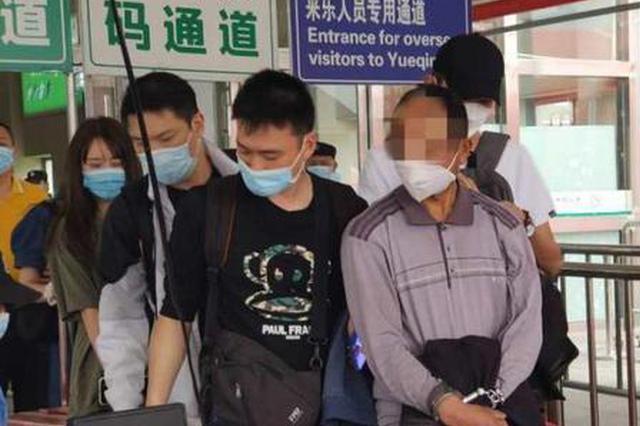 浙男子砍人致重伤潜逃14载终落网:再也不用担惊受怕