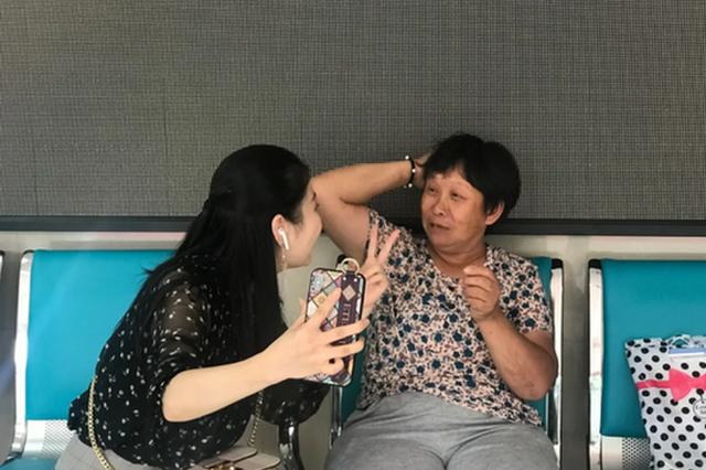 杭高架下发现的哑女身份追踪 警方:户籍信息已被注销