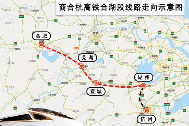 6月26日下午3点车票开售 合肥至杭州最快约2小时07分