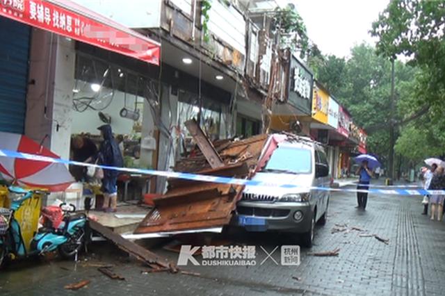 大风大雨中 杭州城北1家蔬果店门牌突然掉落砸伤两人