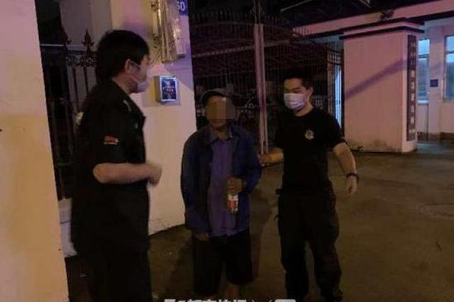 台州1老人外出迷路徒步16小时 凌晨遇到民警被送回家
