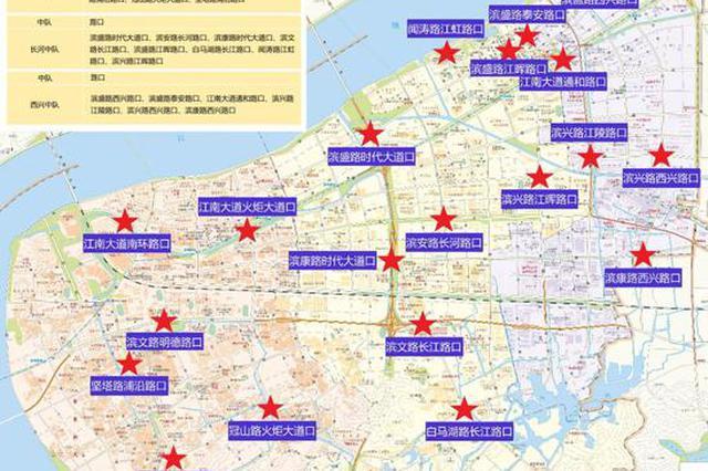 告知所有杭州人:倒计时4天 下周起交警严查这20个路口