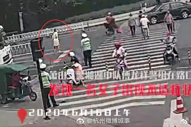 刚生完孩子几天便上街 杭州一宝妈过马路突然脸色惨白
